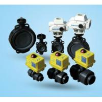 Steam injection function butterfly valve-steam butterfly valve