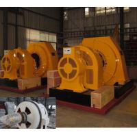Buy cheap High Efficiency Horizontal Type Generator/Generator for Hydroelectric Power from wholesalers