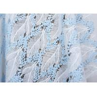 China Dubai Stretch Water Soluble Embroidered Sequin Lace Fabric Blue And White Color wholesale
