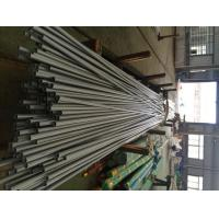 China ASTM A249 UNS N08904 Ss 904l Pipe , Hollow Welded Super Duplex Pipe wholesale