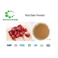 China Red Date 	Fruit Juice Powder Essential For Human Energy Metabolism wholesale