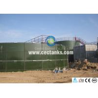 China Bolted Glass Fused To Steel Tank Waste Water / Sewage Treatment Enamel Tank wholesale