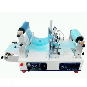 China 1050w Plastic Testing Equipment , Laboratory Benchtop Hot Melt Adhesive Coating Machine wholesale
