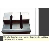 Buy cheap 35khz sonotroden horn sonotrode welding surface 100x40mm from wholesalers