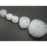 China Good Surface Area MBBR Filter Media With White Color And Virgin HDPE Material For RAS wholesale
