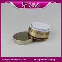 China J027A empty gold eye mask cosmetic jar manufacturer on sale