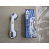 China Health Helping Handle Bathroom Handle (FA001) wholesale