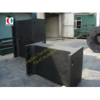 China IT-Type Rubber Dock Bumpers wholesale