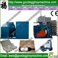 China paper egg tray machine/egg tray forming machine/paper egg tray making machine wholesale