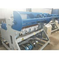 China High Speed Automatic Wire Mesh Welding Machine For Black Wire  , PLC Control System on sale