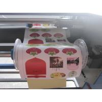 China A Starjet 610mm Digital Label Die Cutter For Heat Transfer Paper Cuting wholesale