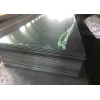 China 2024 2014 5051 O T3 T4 Aircraft Aluminum Sheet For Aircraft Fitting Aluminium Forging wholesale