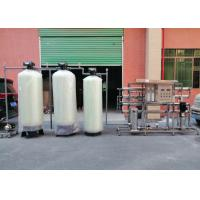 China 2000L/H Softener RO System Hardness TDS Remove For Boiler Industrial Water Filter wholesale