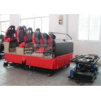 China Dynamic 5D Simulator with 6 DOF System and Special Effect System wholesale