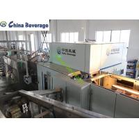 China Automatic Blowing Filling Capping Combiblock Water Bottling Line 200ml-2L wholesale