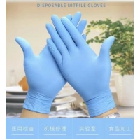 Buy cheap Nitrile Gloves with FDA/510K(Examination Gloves with CE,Non-sterility) from wholesalers
