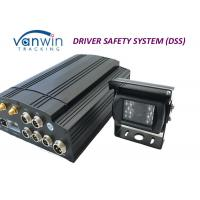 China 4 channel 12V 24V HD Video Recorder MDVR With Driver Fatigue Monitoring System wholesale