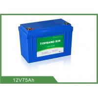 Quality 12V 75ah Rechargeable Lifepo4 Battery , Black LiFePO4 Power Battery CE for sale