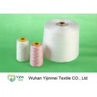 China AAA Grade 40s/2 40S Raw White Virgin Polyester Ring Spun Yarn For Sewing Thread on sale