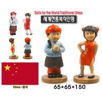 China The traditional dress craftwork Decoration wholesale