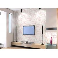 China Modern Flower Pattern Non Woven Wallpaper For Entertainment / Household , SGS CSA Approval wholesale