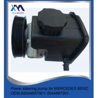 China OEM Power Steering Pump A0044667001 Mercedes e-Class c-Class W211 W204 wholesale