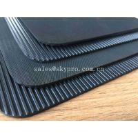 China Mechanical Strength Outdoor Rubber Mat Flooring Cow Mat , 2-10Mpa Tensile Strength on sale
