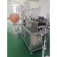 China High Speed KN95 Non Woven Face Mask Making Machine Easy Installation wholesale