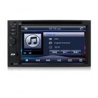 China Universal car stereo audio  player with 6.2 inch touch screen no GPS wholesale