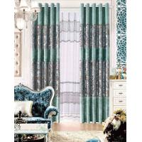 China Colorful Wide Modern Ready Made Blackout Curtains Csutom Room Divider Curtain wholesale