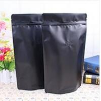 China customized Aluminum foil reclosable stand up coffee bags 250g wholesale