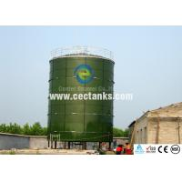 China Concrete or Glass Lined Water Storage Tanks for Community Water Treatment wholesale