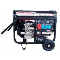 China Gasoline Generator Set with CE (GB-DFD6500HS/L) wholesale