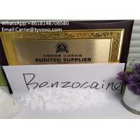China Benzocaine Tetracaine Hydrochloride Powder Impurity Safe Clearance wholesale