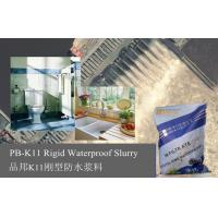 China Flexible Waterproofing Slurry For Wet Basement Sealing 2.0mm wholesale