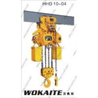 Buy cheap 10 Ton High Quality Electric Hoist With CE (SSDHL10-04) from wholesalers