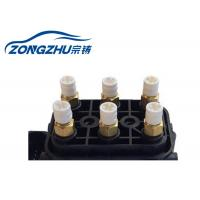 Quality Audi A8 D3 Air Suspension Solenoid Valve OEM / ODM Available Easy Installation for sale