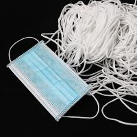 China Round White 2.5mm 3mm Face Mask Materials Elastic Cord Ear Loops In Stock wholesale