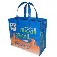 Custom printed woven polypropylene shopping bags recyclable , small or large size