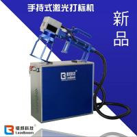 China USB Software Portable Laser Marking Machine LB - MFA20 With High Speed Work wholesale