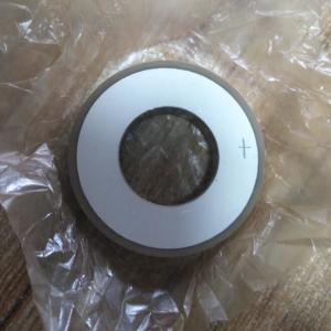 China Ring Shape Piezo Ceramic Element Big For Welding Transducer wholesale