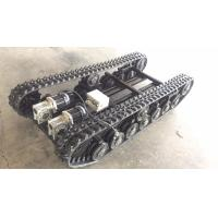 China Small Rubber Track Undercarriage DP-QDHM-148 Bi Directional For Lawn Mower wholesale