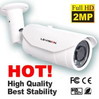 China Megapixel IP Cameras 1080P HD IR Bullet WDR With Auto Iris Cameras wholesale