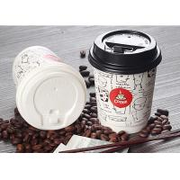 China Disposable Double Wall Paper Cups , Individual Insulated Paper Coffee Cups wholesale