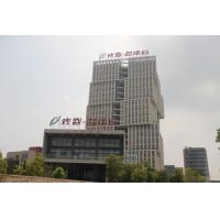 Wuhan Taigu Lide Engineering & Research Co.Ltd