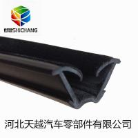 China car window flocked rubber seal strip Flock lined sliding window channel wholesale