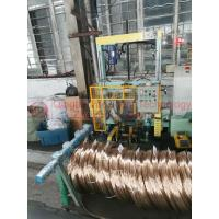 China Light Vertical Coil Wrapping Machine For Steel Belt Copper Belt Aluminum Belt on sale