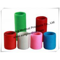 China Water resisted Casting Tape Fiberglass Cast And Splint For Orthopediac supporting wholesale