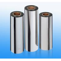 China Soft Aluminized PET Film for Food and Medicine Packaging 7 Micron - 250 Micron wholesale