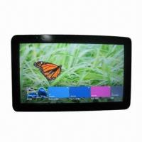 China High Definition 42-inch Touchscreen Display with 2/4/6/10/16/32 Touch Points Multi-touch Monitor wholesale